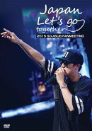 2015 SOJISUB FANMEETING Japan, Let's go together!
