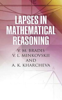 LAPSES_IN_MATHEMATICAL_REASONI