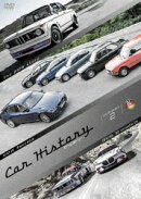 Car History GERMANY 2