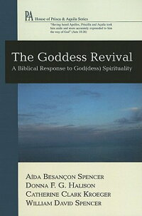 The_Goddess_Revival:_A_Biblica