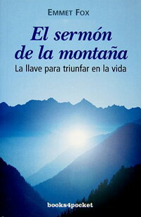 El_Sermon_de_la_Montana_=_The