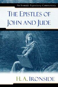 The_Epistles_of_John_and_Jude