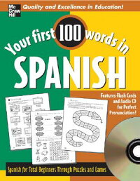 Your_First_100_Words_Spanish: