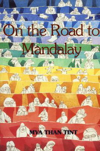 On_the_Road_to_Mandalay:_Tales