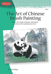 The_Art_of_Chinese_Brush_Paint