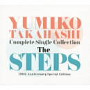 "Complete Single Collection ""The STEPS(初回限定4CD+DVD)"