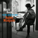 Music Book ?in the mood for jazz-