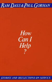 How_Can_I_Help?