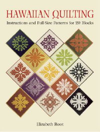 HAWAIIAN_QUILTING:INSTRUCTIONS