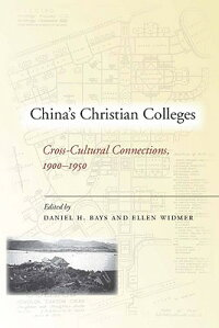 China's_Christian_Colleges:_Cr
