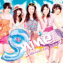 夏 wanna say love U(初回限定B CD+DVD)