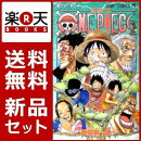 ONE PIECE(ワンピース) 1-60巻セット