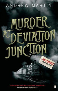 MURDER_AT_DEVIATION_JUNCTION(T