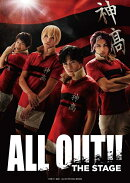 ALL OUT!! THE STAGE【Blu-ray】