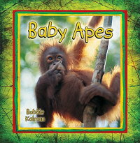 Baby_Apes