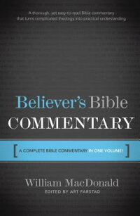 Believer's_Bible_Commentary