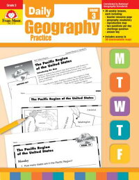 Daily_Geography_Practice_Grade