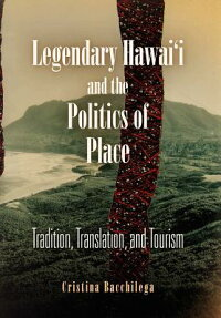 Legendary_Hawai'i_and_the_Poli