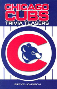 Chicago_Cubs_Trivia_Teasers