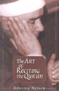 The_Art_of_Reciting_the_Qur'an