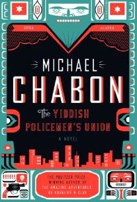 The_Yiddish_Policemen's_Union