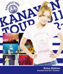 Kanayan Tour 2011〜Summer〜【Blu-ray】