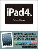 iPad 4th Perfect Manual