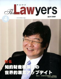 TheLawyers(2009ー4)