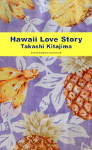 Hawaii Love Story