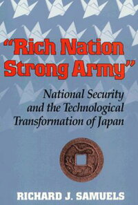 Rich_Nation,_Strong_Army:_Nati