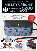 DisneyMICKEY&MINNIEお財布バッグBOOK