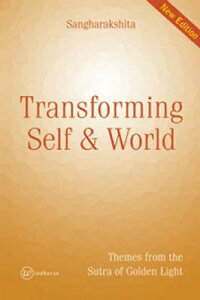 Transforming_Self_and_World:_T