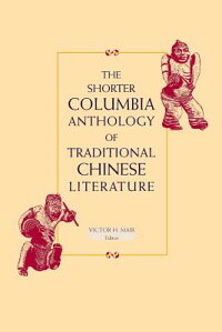 The_Shorter_Columbia_Anthology