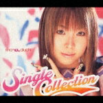 Single_Collection