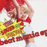 beatmania_EP〜THE_SOUND_OF_TOKYO