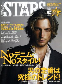 The_COVER_for_STARS_(ザ・カバー・フォー・スターズ)_2010年_02月号_[雑誌]
