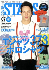 The_COVER_for_STARS_(ザ・カバー・フォー・スターズ)_2010年_07月号_[雑誌]