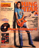 YOUNG GUITAR (ヤング・ギター) 2008年 02月号 [雑誌]