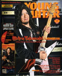 YOUNG_GUITAR_(ヤング・ギター)_2010年_07月号_[雑誌]