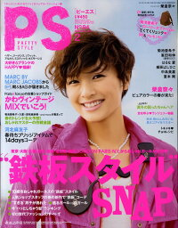 PS_(ピーエス)_2010年_02月号_[雑誌]