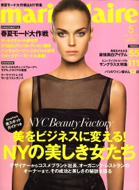 marie_claire_(マリ・クレール)_2008年_05月号_[雑誌]