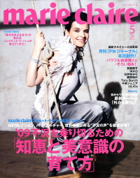 marie_claire_(マリ・クレール)_2009年_05月号_[雑誌]