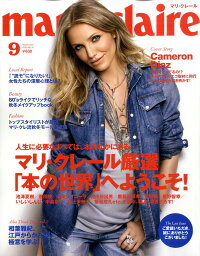 marie_claire_(マリ・クレール)_2009年_09月号_[雑誌]