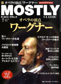 MOSTLY_CLASSIC_(モーストリー・クラシック)_2010年_07月号_[雑誌]