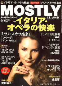 MOSTLY_CLASSIC_(モーストリー・クラシック)_2009年_10月号_[雑誌]