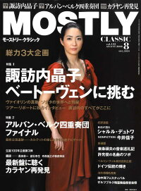 MOSTLY_CLASSIC_(モーストリー・クラシック)_2008年_08月号_[雑誌]
