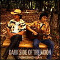 DARK_SIDE_OF_THE_MOON