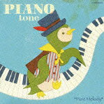 PIANO_tone〜PURE_MELODY〜