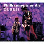 Philharmonic_or_die