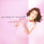 Wind_for_Mind